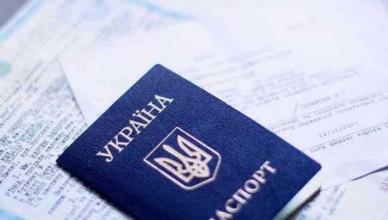 1486981712_identuf-passport