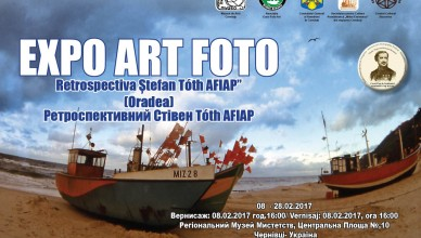 Poster Expo Retrospectiva St. TOTH_Cernauti_web