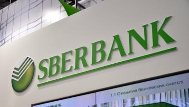 sberbank_82644900