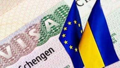 EU-UKR_-e1481278232140