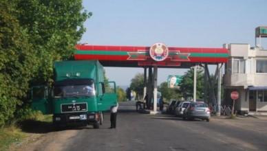 granita-transnistria