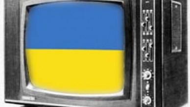 1431702585_ukr-media
