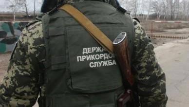 66_main_ukr
