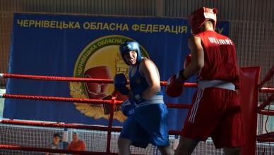 170718-ukr-box-u-17-chernivtsi-sportbuk.com_119