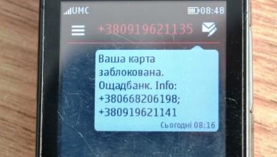 20121354_1909092636006434_1713667191730922100_o