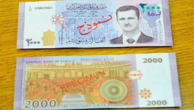 assad-pounds-tw