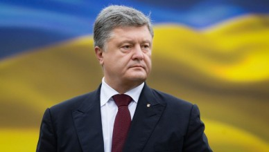 2920323 08/24/2016 Ukrainian President Petro Poroshenko at the parade in Kiev held to mark the 25th anniversary since the Independence Day of Ukraine was proclaimed. Mikhail Palinchak/President of the Ukraine Press-Service