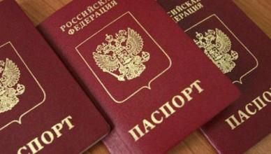 russian_passport_02812200