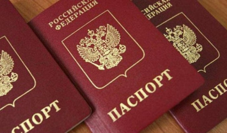 russian_passport_02812200