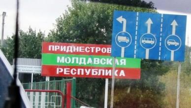 Contrabanda_transnistria_1
