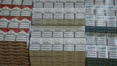 sigareti-Hamadey-620x400