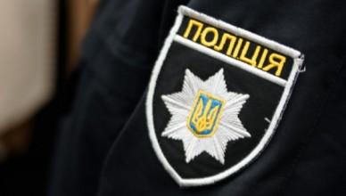 1508246163_politsiya-komentar-mihalets-4860-890x395