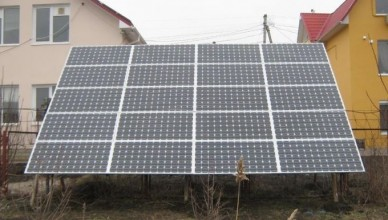 big-spitale-din-romania-republica-moldova-si-ucraina-conectate-la-panouri-solare-in-cadrul-unui-proiect-comun-1509107046
