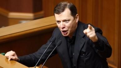 Verkhovna Rada deputy Oleh Liashko