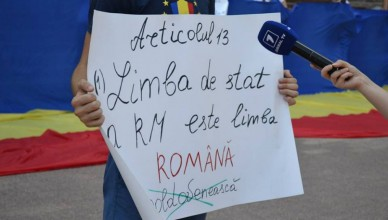 calculele-limbii-romane-Sansele-de-modificare-in-parlament-a-articolului-13-din-constitutie-38585