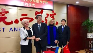 china2-1024x790