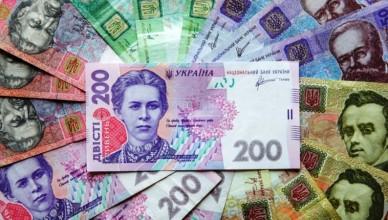 inflatieUcraina