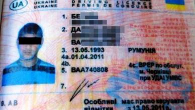 permis-fals-ucraina