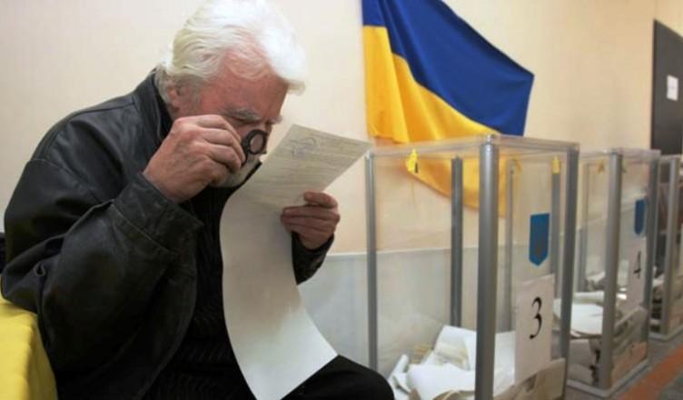 Фото Бориса Корпусенко 01.10.2007 Выборы