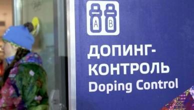 867109-844021-doping