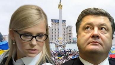 Ukraintsyi-gotovyi-zamenit-Poroshenko-na-Timoshenko