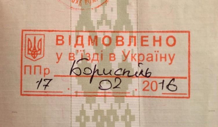 1456591708_korzh-otkazano
