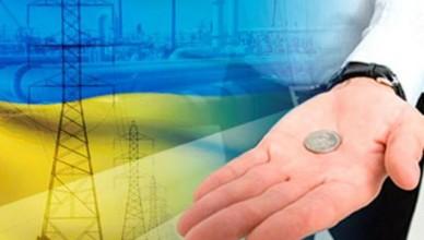 1452103911_v-etom-godu-ekonomika-ukrainy-vyrastit-na-3