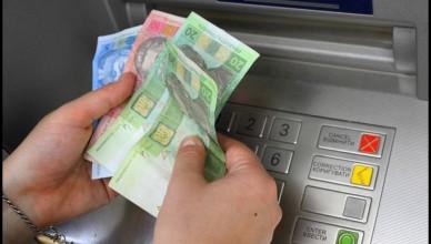 1508745745_bankomat