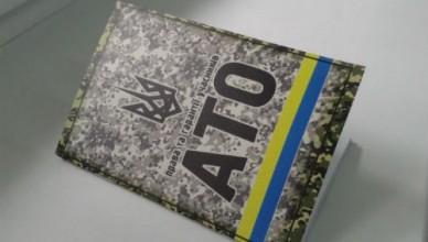 4747e08-veteran-ato