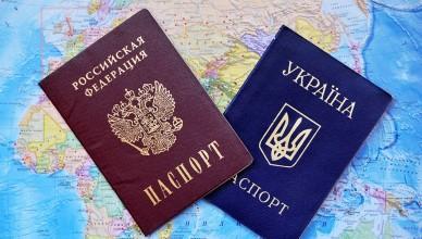 596f3c336e43c-passports-pic4-zoom-1000x1000-85194_1200