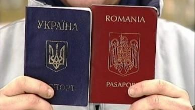 1532946940_pasport_rumunia