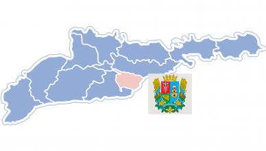 Hertsaivskyi-Raion