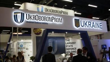 Ukrainian_State_Concern_UkrOboronProm_represents_Ukraine_at_MSPO_2016_640_002