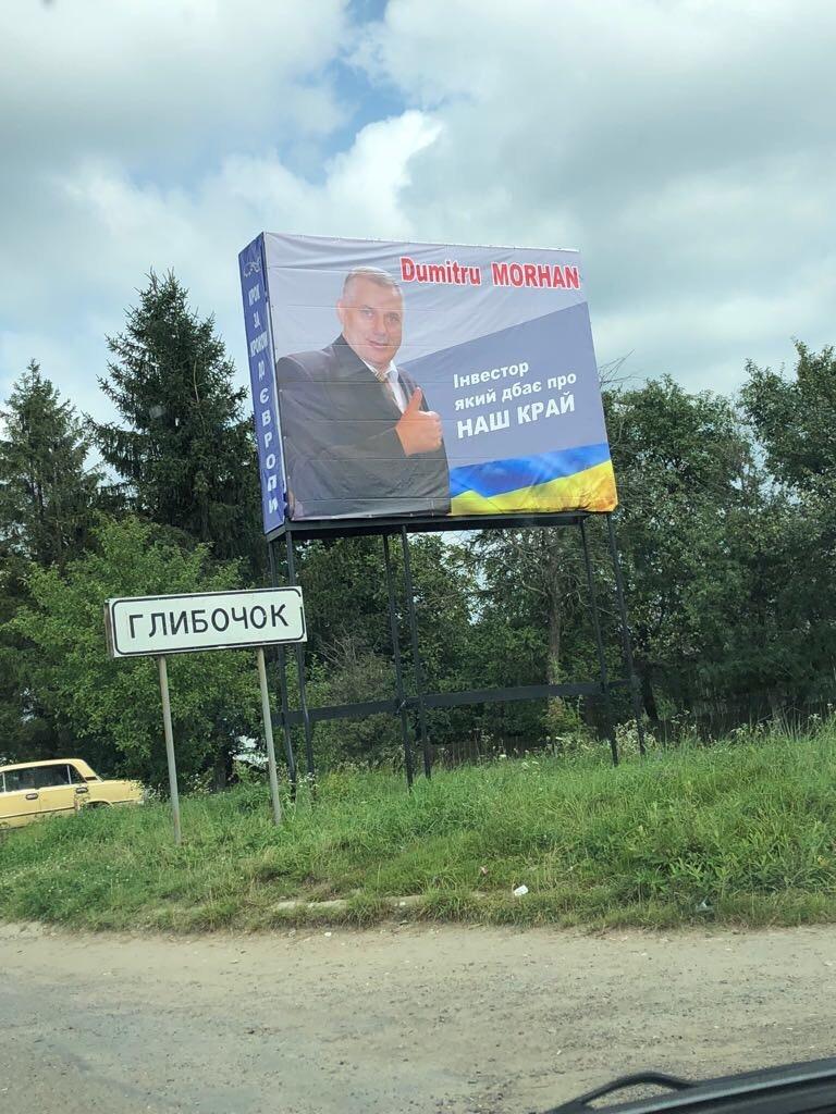 dumitru-morhan-candidat