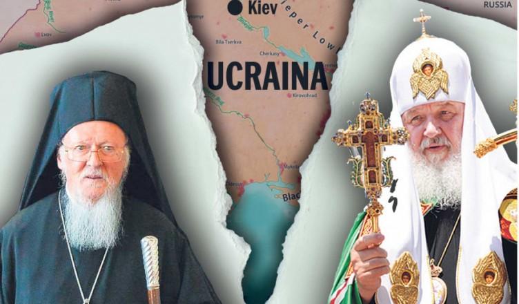 751217-1536598981-autocefalia-ucrainei-interesele-rusesti-si-patriarhia-romana