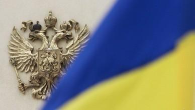 porosenko-ucraina-este-gata-sa-denunte-tratatul-de-prietenie-cu-federatia-rusa-1537190323