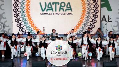spectacol-unic-al-traditiilor-in-perioada-15-16-septembrie-–-centenar-fest-1536562538