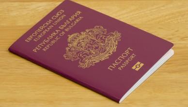 Bulgarian biometric passport on wooden table