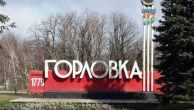 goorlovka6_4_650x410