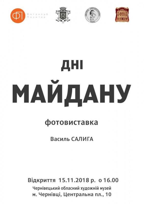 1542122163_3