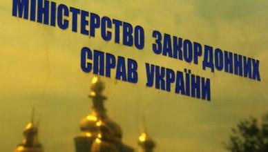 MID-Ukrainyi1