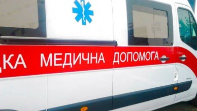1545633796_986512-yak-bude-pratsyuvati-shvidka-dopomoga-pislya-reformi