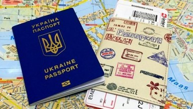 passport-UA-EU-ticket-travel