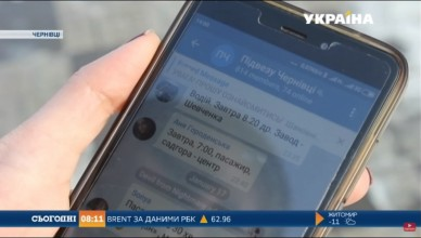 1548226630_telegram
