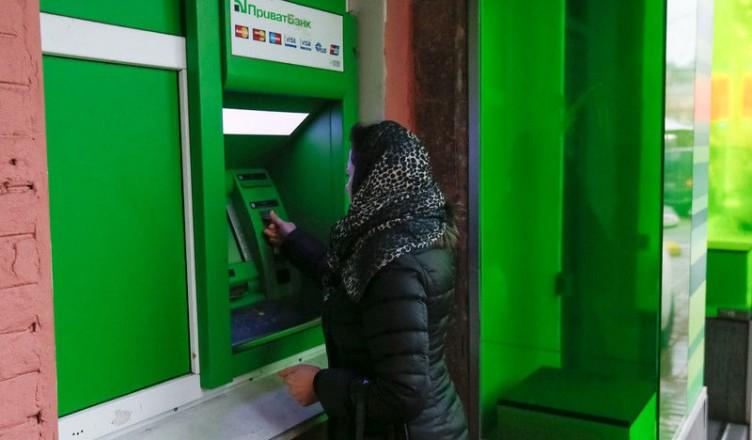 operațiuni automate de valută