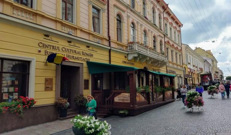 image-2019-01-17-22918301-70-centrul-cultural-roman-eudoxiu-hurmuzachi-din-cernauti