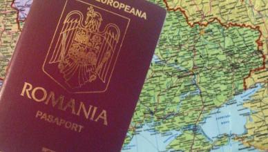 important-pentru-moldovenii-cu-cetatenie-romana-care-vor-sa-calatoreasca-in-canada-noi-masuri-vor-fi-introduse-din-data-de-5-iulie-1529145191