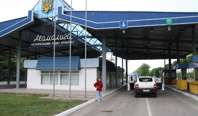 Mamalyha_border_crossing