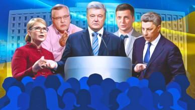 kandidat_yazyik_programma_0
