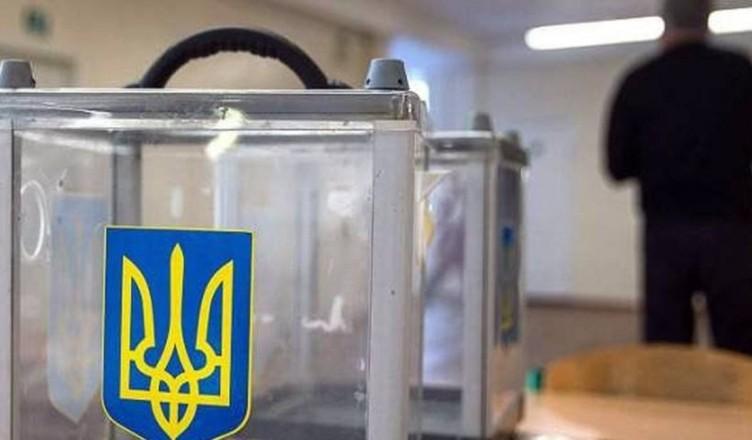 vybory_na_ukraine